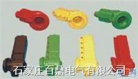 設備線夾類出線護套 FT1-SA