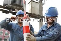 拉線保護管【過道警示管】 BD-LB20