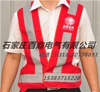 便穿式安全員電力紅馬甲(純棉防靜電不起球) FY-1001