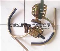 15米電桿腳扣 JK-T-400mm