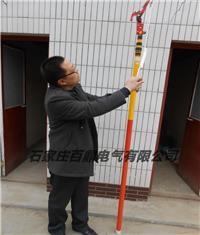 高壓枝剪8米 JGZ-2-8m