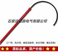 高壓觸電絕緣鉤 JY-1500型