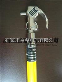 10kv磁性可脫卸接地線 JDX-T-H