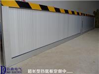 防鼠擋板廠家 DS-50