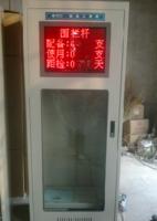 電力工具箱(恒溫型) 2000*800*450mm