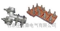 TL系列螺栓型T型線夾 TL系列
