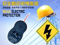 YJ-AM-5**安全帽T4 電工專用YJ-AM-3