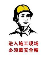 高壓防觸電**安全帽 電工專用YJ-AM-3