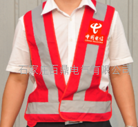 中國電信反光衣 FY1001