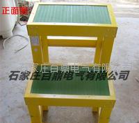 雙層可移動高低凳 JYD-10kv