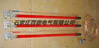 20kv接地棒帶線 JDX-20kv