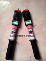 0.4-10kv高低壓驗電筆 GSY型
