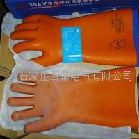 橡膠絕緣手套 35kv