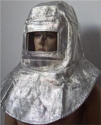 爐前工隔熱面罩 耐高溫頭罩 隔熱服面罩帽子 鋁箔 1000度