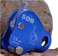 SOB 高空作業抓繩器安全繩高空自鎖器 RM05