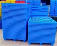 塑料托盤九腳網格墊倉板卡板地倉板防潮板