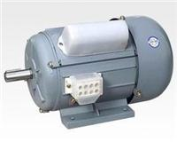 220V 250W 單相電容運轉電動機 100%銅線