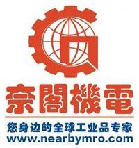 NEARBYMRO奈閣機電 電磁閥/氣控閥