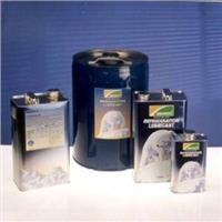 冷凍油有利凱瑪(冰熊) RL220H