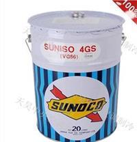 日本原裝進口SUNISO太陽牌4GS冷凍油