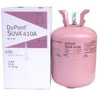 杜邦R410A制冷劑 (SUVA 410A冷媒)