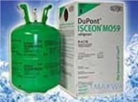 杜邦(Dupont)愛雪龍ISCEON系列制冷劑:ISCEON MO59 (R-417A)