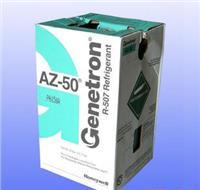 霍尼韋爾(原聯信Allied Signal)制冷劑 Honeywell Genetron Series Refrigerants Genetron AZ-50(R507)