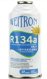 美國偉昌WEITRON制冷劑R134a