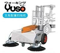 瑞電(Suiden)叉車掃地機ST-1501DC