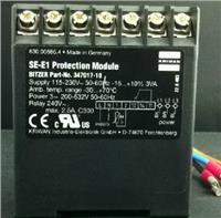 德国KRIWAN  SE-E1 34701710比泽尔压缩机电机马达?;て?