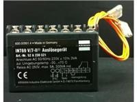 INT69 V/7-Ⅱ德國KRIWAN 壓縮機電機馬達保護器/專業電機保護模塊