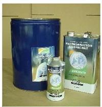 有利凱瑪(冰熊)合成冷凍機油RL系列產品