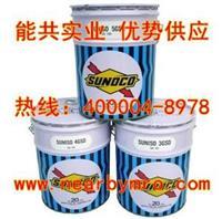 太陽GS冷凍機油系列產品 SUNISO 3GS,4GS,5GS,6GS,3GSD,4GSD,5GSD