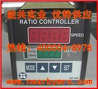 臺灣G-B光堡RC-102比例聯動控制器