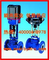 德國ARI溫度控制閥,電動三通調節閥,ARI電動執行器 系列產品