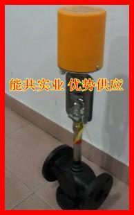 上海供應德國BAELZ電動三通溫度控制閥染織廠用