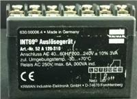 INT69 德國克瑞萬KRIWAN保護模塊  漢鐘復盛壓縮機保護器專用保護器 52A120S10