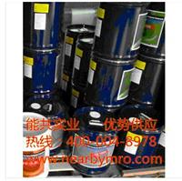 復盛冷凍油復盛螺桿機壓縮機專用冷凍油FS100M
