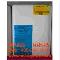 丹佛斯冷凍油160SZ danfoss冷凍油160SZ 壓縮機冷凍油160SZ 160SZ
