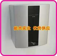 TOTO烘干機 烘手器 干手機 TOTO自動感應烘手器HD4000M