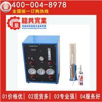 氧指數測定儀 JF-3