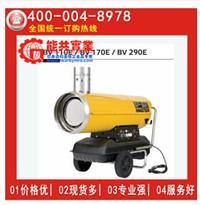 工業電暖風機/Master電熱風機RS30/RS40 可接風管的電暖器取暖器