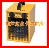 Master電熱風機B5EPB 電暖器取暖器 工業電暖風機移動熱風機