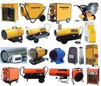 優勢供應-意大利MASTER 暖風機系列產品 系列產品