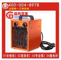 Remingtom雷明頓9KW電暖風機工業熱風機取暖器電暖器暖氣REM9ECA
