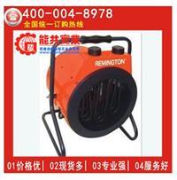 供應 Remingtom雷明頓 3KW圓筒式 電暖風機 REM3ERA