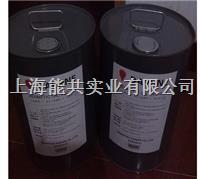 出光冷凍油FVC68D FVC32D 冷凍機油 FVC68D   FVC32D