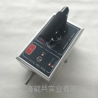 新款銳利邊緣測試儀BF-A1電動利邊測試儀器 玩具銳邊測試儀 BF-A1