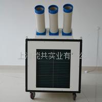 德国BAXIT巴谢特冷暖移动空调BXT-85口罩机制冷机岗位降温冷气机 BXT-MAC-85