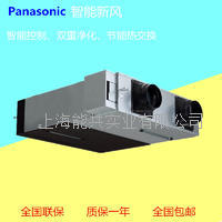 日本Panasonic松下新款智能型新風系統全熱交換器FY-35ZDP1C雙重高效去除PM2.5 FY-35ZDP1C